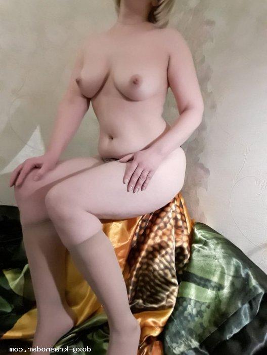 Проститутка Ариана, 21 год, метро Красногвардейская