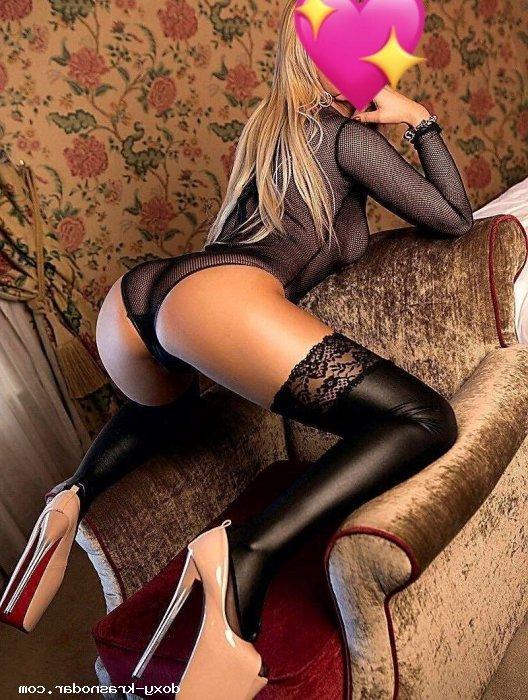 Проститутка Катя, 21 год, метро Телецентр