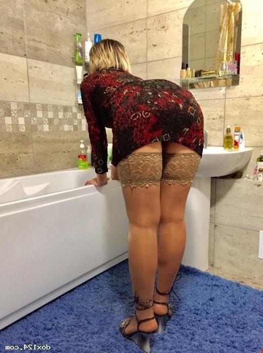 Проститутка ЛАСКА, 28 лет, метро Нагатинский затон