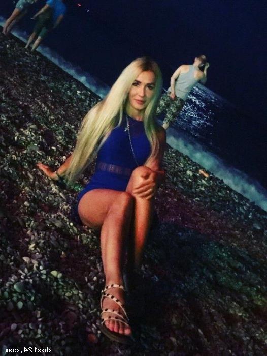 Проститутка Зина, 33 года, метро Воронцовская